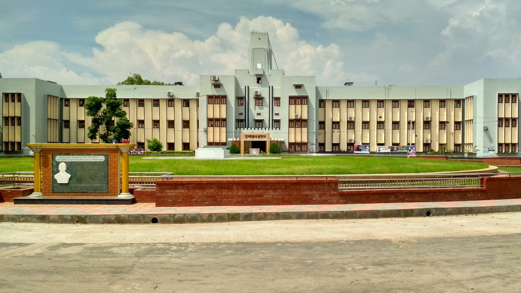 Administration Building, University of Rajshahi