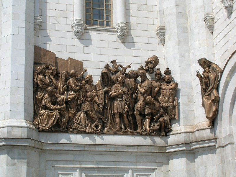 Moscow - Cathedral of Christ the Saviour - Detail