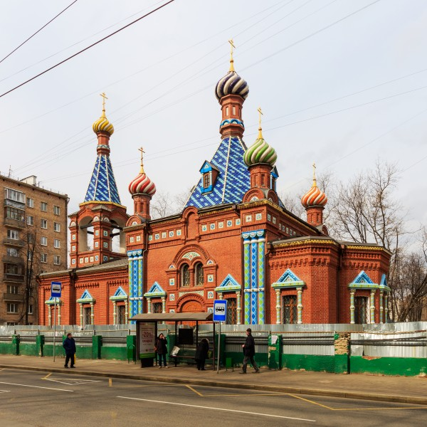Moscow Old Believers Church at Serpukhovsky Val 03-2016