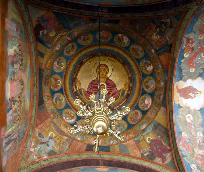 Romanian Patriarchal Cathedral - mural 1