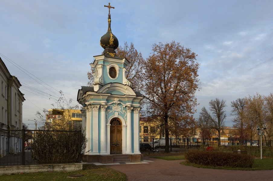 Sampsonievsky Cathedral' Chapel