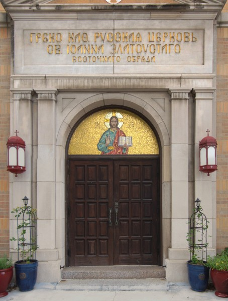 St. John Crysostom Byzantine Catholic Church, Four Mile Run, 2015-08-20, 02