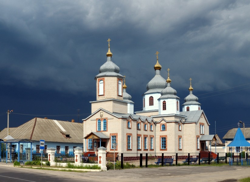 St. Nicholas Cathedral at Dobrush Belarus