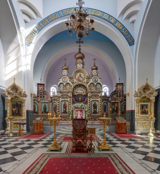 St. Simeon and St. Ann Orthodox Cathedral Iconostasis