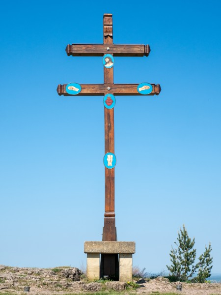 Staffelberg cross and altar 5050820