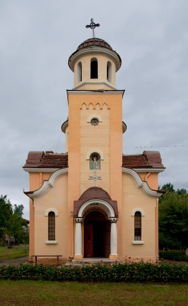 StGeorge church - Mezdra - 1