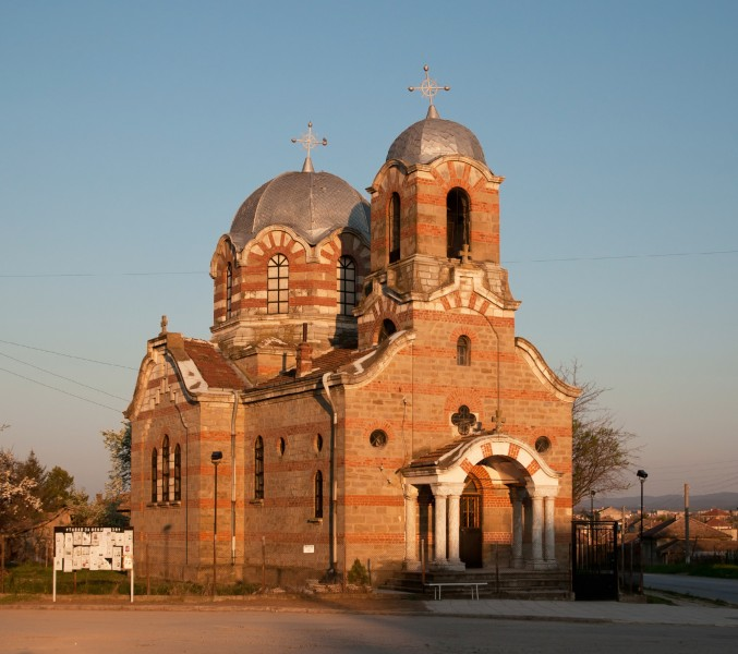 Vabel Church Targovishte 7