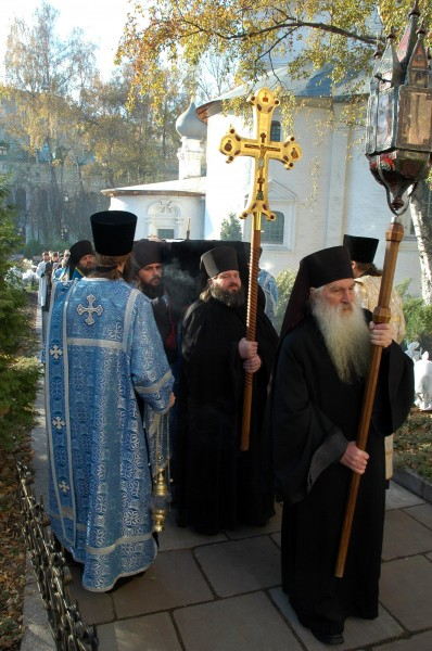 Orthodox Crossing Ceremony