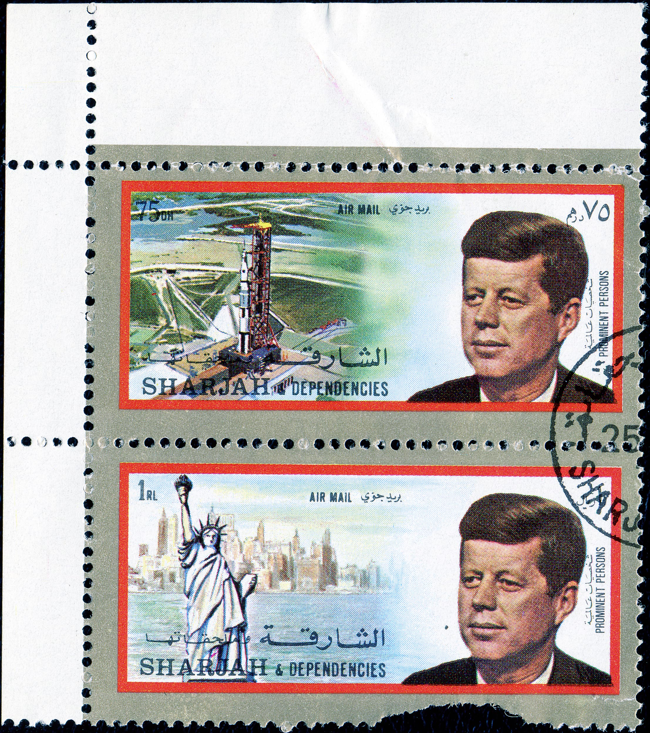 Stamps of Sharjah 04