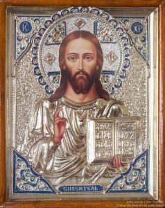 an orthodox icon of Jesus Christ the Savior