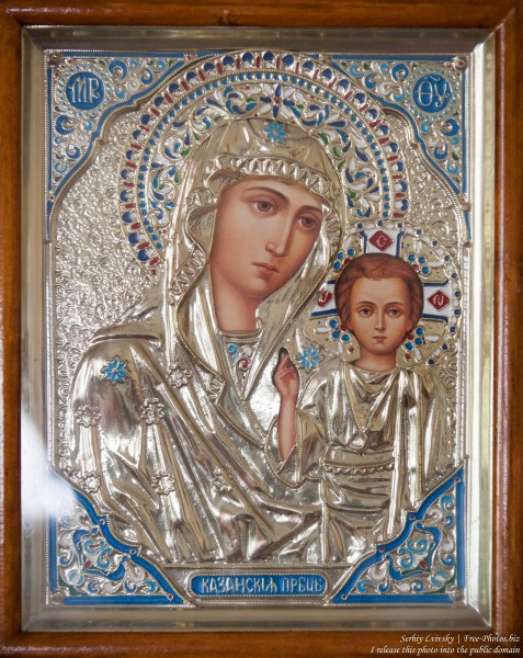 an icon of mother Mary, picture 1