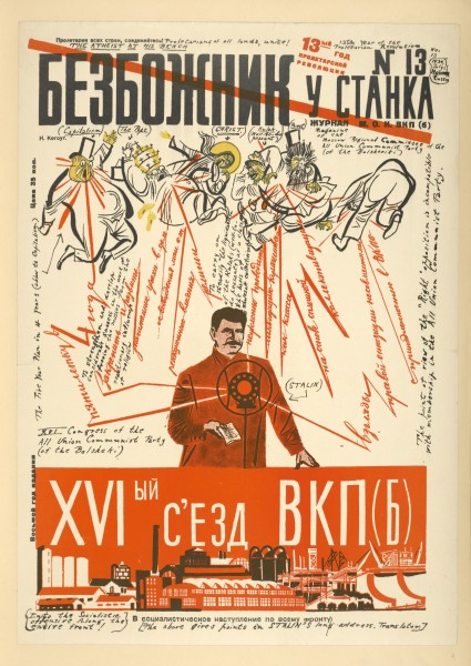 Bezbozhnik u stanka - Into the socialistic offensive along the entire front, 1930, n. 13