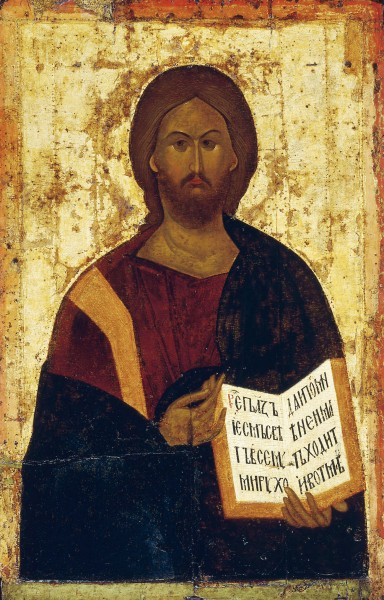 Christ Pantocrator from Vysotsky chin (14c, Tretyakov gallery)