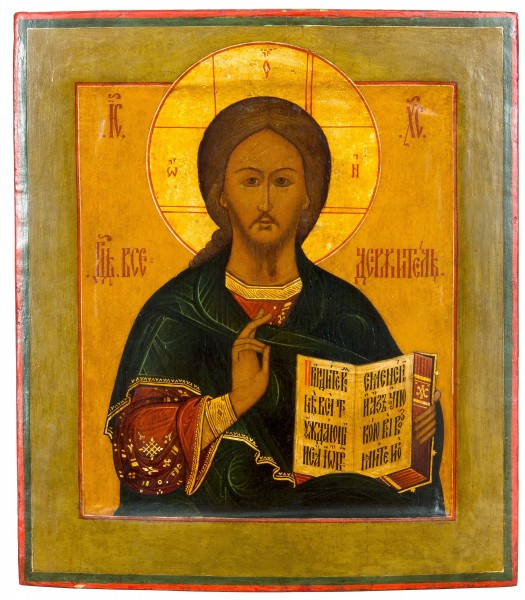Christ Pantocrator Russian icon