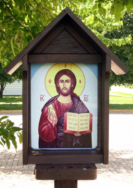 Saint Nicholas Byzantine Catholic Parish (Munster, Indiana) - Christ Pantocrator shrine