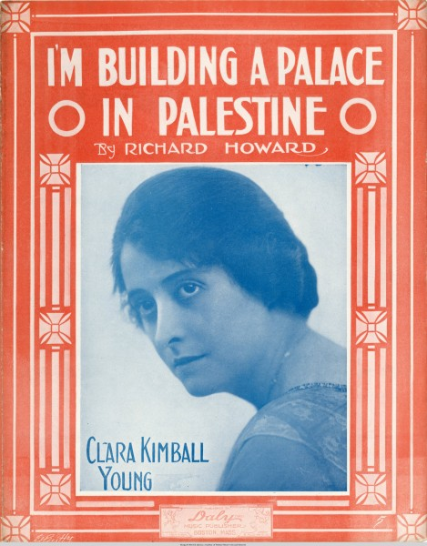 Sheet music cover - I'M BUILDING A PALACE IN PALESTINE (1916)