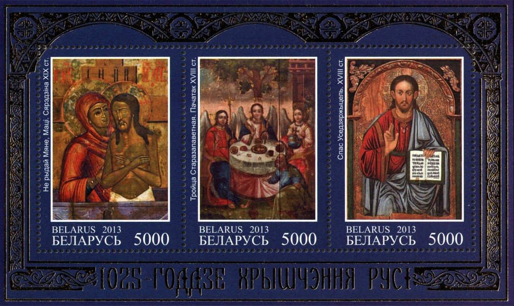 Stamps of Belarus 2013 No 969-971 Christianization of Rus