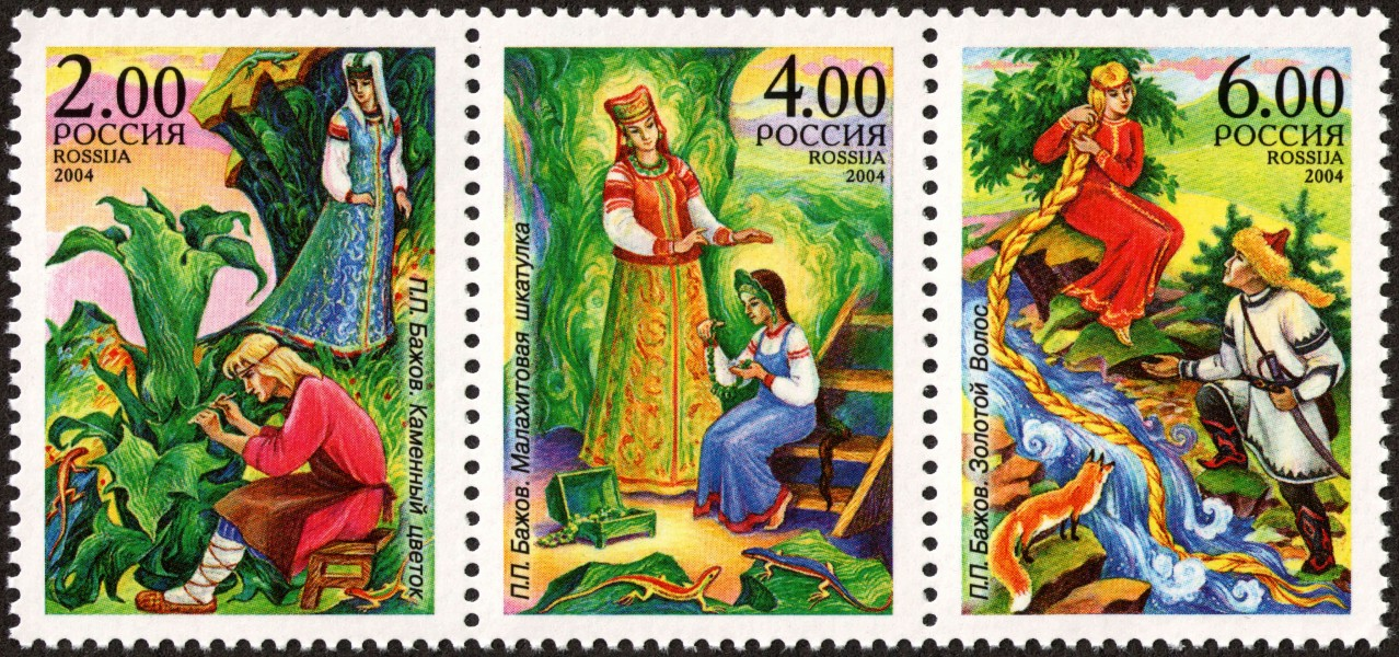 Stamps of Russia 2004 No 912-914
