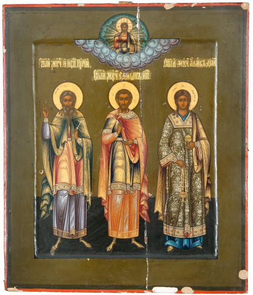 The holy martyres Gurias, Samonas and Aviv