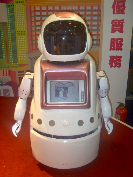 2008 Taipei IT Month Day2 Taipei City Government Intelligent Housekeeping Robot