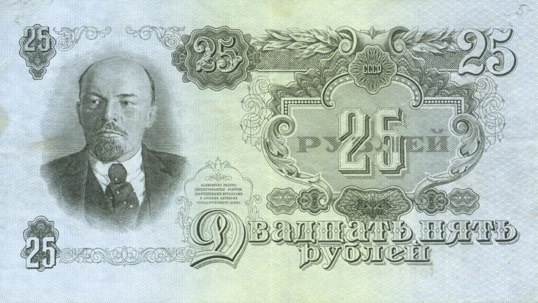 25roubles1947b