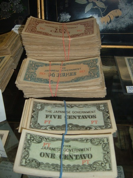 Japanese WW II occupation currency