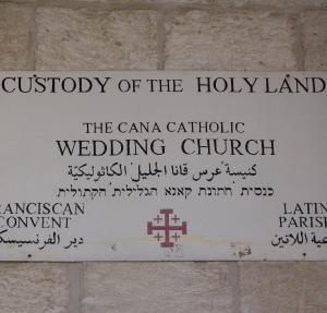 Cana of Galilee pictures.