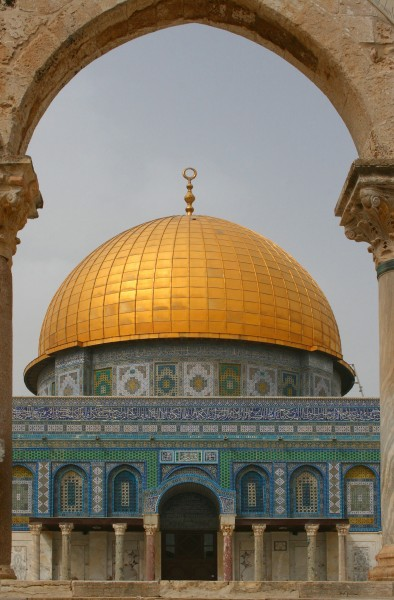 Exterior of the Dome of the Rock, Jerusalem3