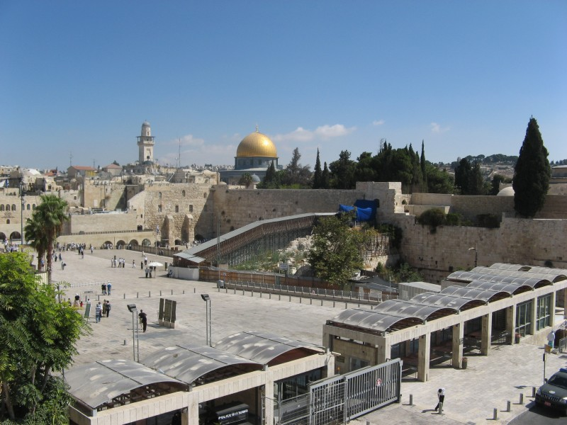 Western wall and its square, jerusalem