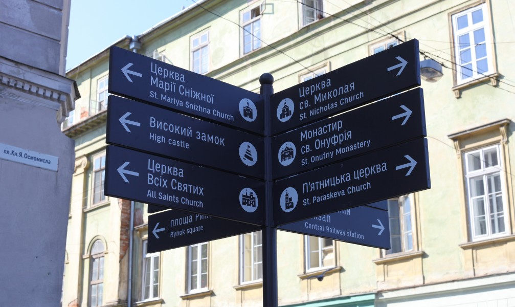 signs in Lviv city, Ukraine, Europe, September 2012, photo 1