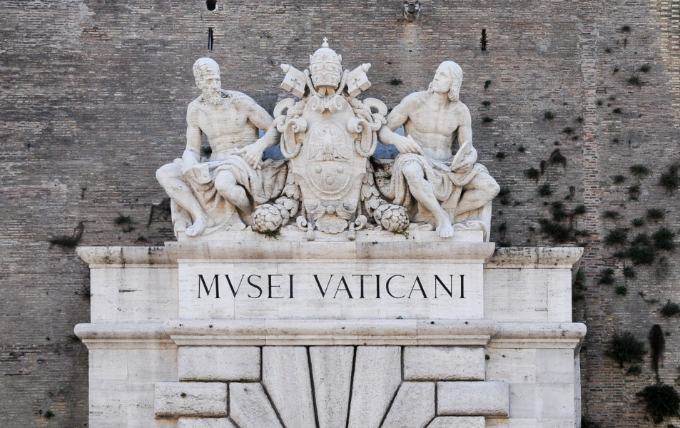 Vatican Museums entrance 2016