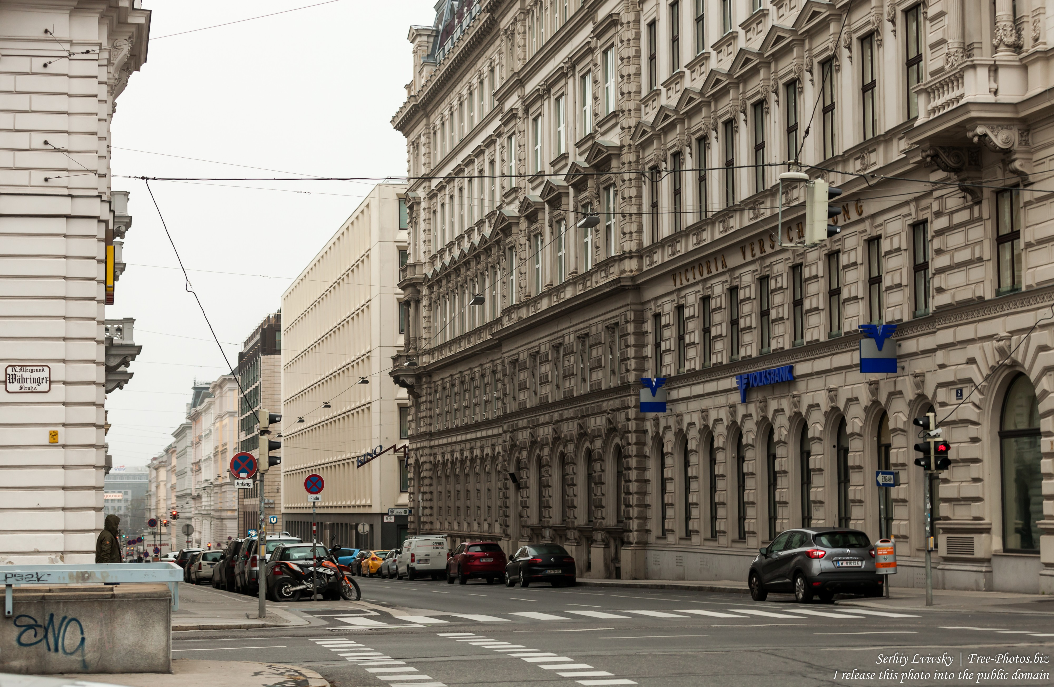 Vienna, Austria photographed in December 2017 by Serhiy Lvivsky, picture 1