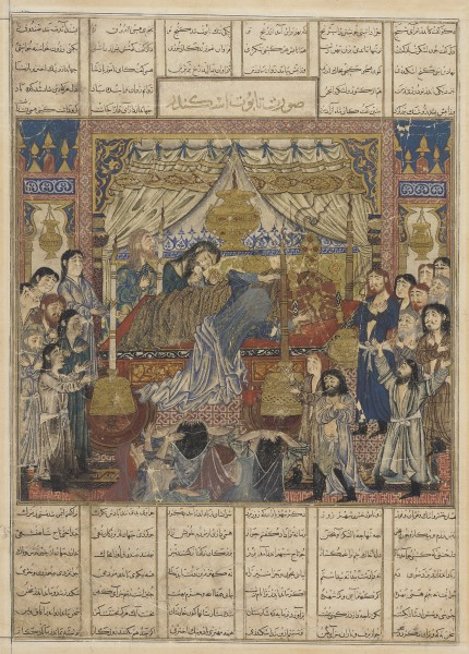 Firdawsi - Folio from a Shahnama (Book of Kings) - Google Art Project