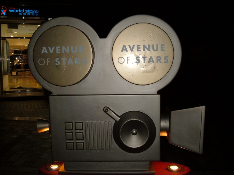 Avenue of Stars movie camera
