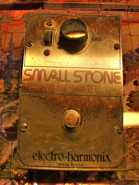 E-H Small Stone (vintage phase shifter) (HDR)