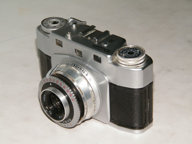 YUNOST LOMO camera from Evgeniy Okolov collection 2