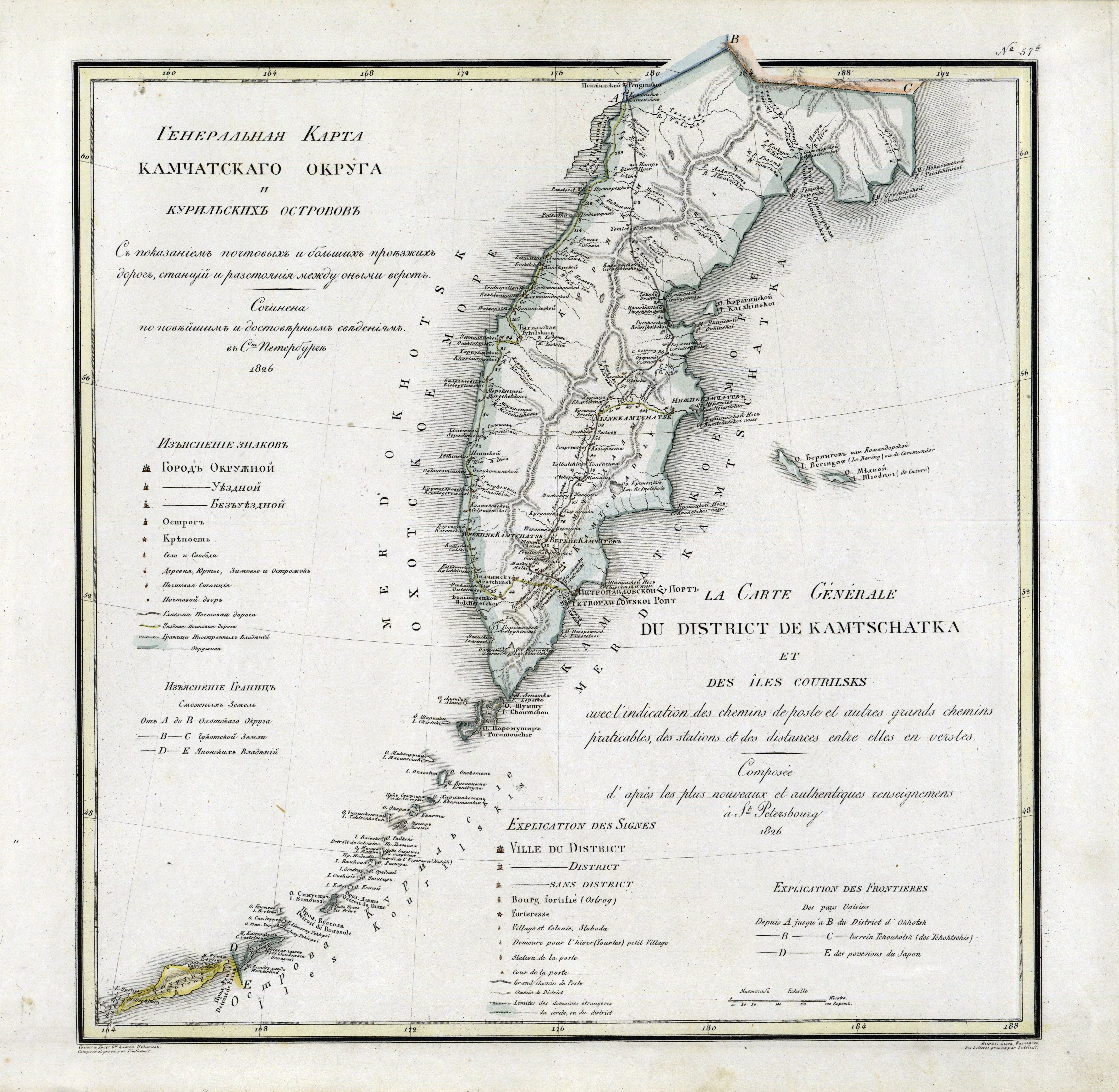 Kamchatsky okrug and Kuril islands1826