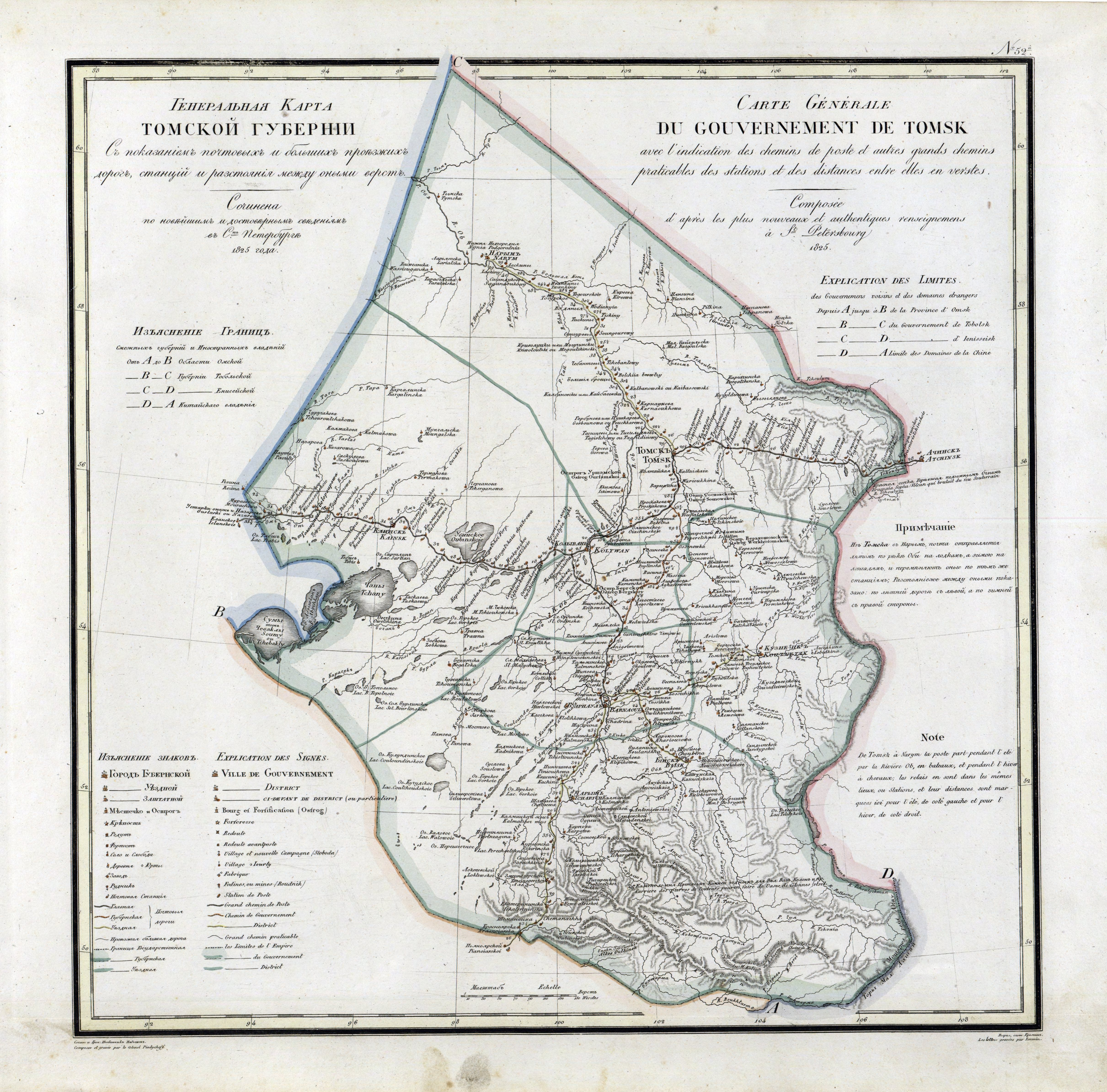 Tomsk governorate 1825