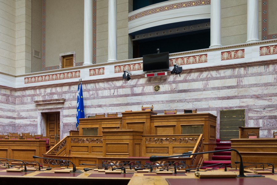 Vouli, inside hellenic Parliament, Athens, Greece