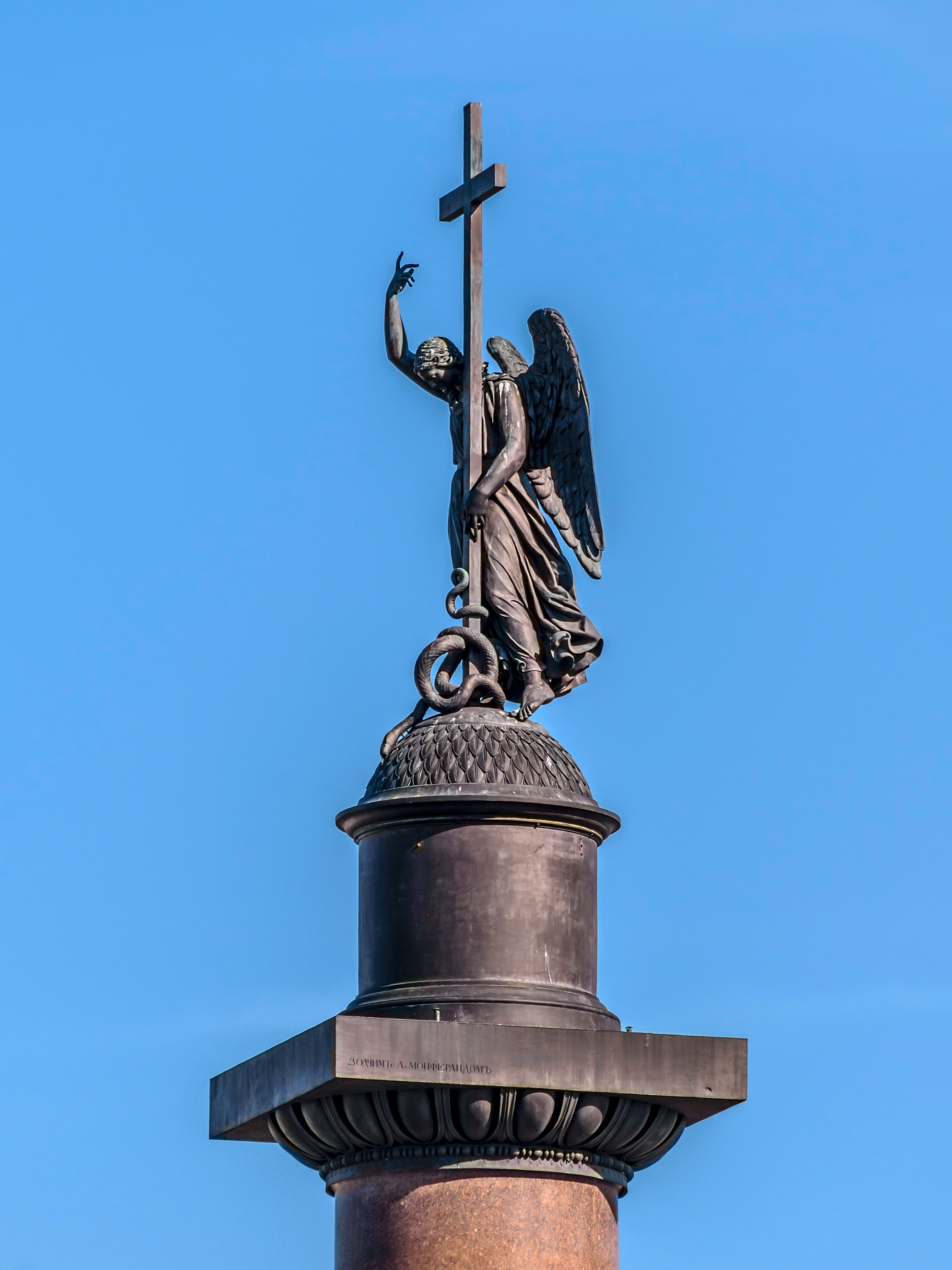 Angel on Alexander Column SPB