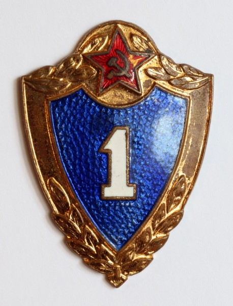 1st Class S badge USSR early