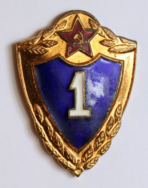 1st Class S badge USSR later