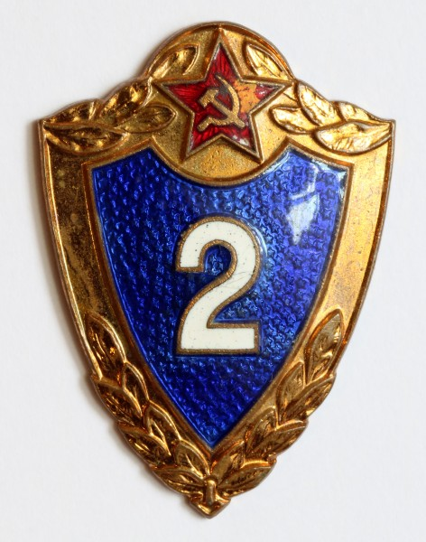 2nd Class S badge USSR early