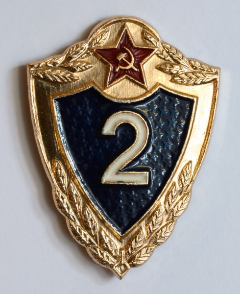 2nd Class S badge USSR later