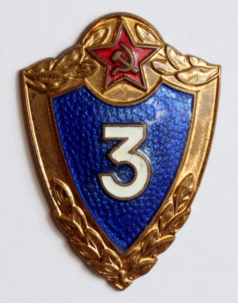 3rd Class S badge USSR early