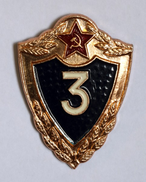 3rd Class S badge USSR later