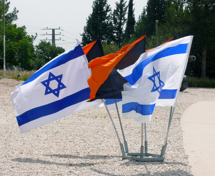 Flags of Israel and Israel Combat Engineering Corps