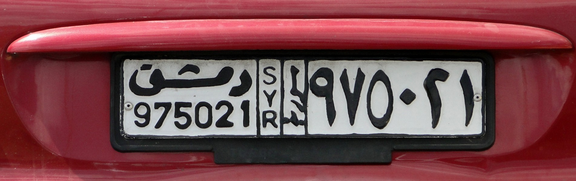 License plate of Syria 01