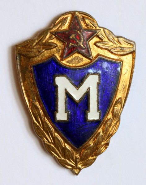 Master S badge USSR later