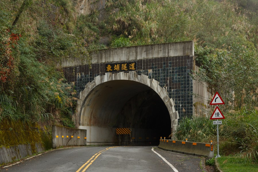 Nantou-County Taiwan Tunnel-in-Alishan-Range-01